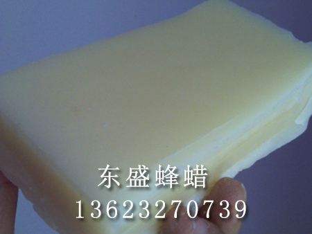<strong><font color='#FF0000'>白蜂蜡</font></strong>